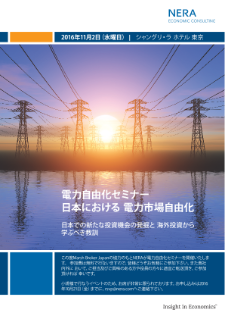 Japanese Energy Market Liberalization: Identifying New Opportunities in Japan and Learning from Investments Abroad